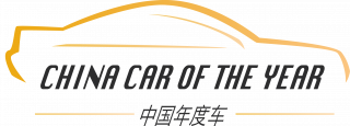 China_Car_Of_The_Year_dark_big