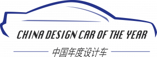 China_Design_Car_Of_The_Year_dark_big_1