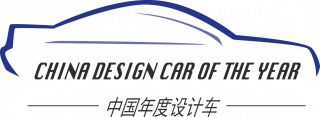 China_Design_Car_Of_The_Year_dark_medium_1