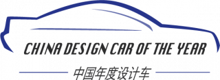 China_Design_Car_Of_The_Year_dark_small_1