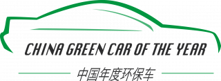 China_Green_Car_Of_The_Year_dark_big