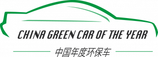China_Green_Car_Of_The_Year_dark_medium