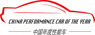 China_Performance_Car_Of_The_Year_dark_small