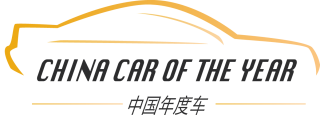 China_Car_Of_The_Year_dark_medium