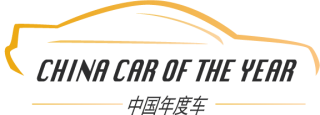 China_Car_Of_The_Year_dark_small