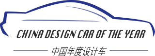 China_Design_Car_Of_The_Year_dark_big