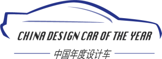 China_Design_Car_Of_The_Year_dark_small