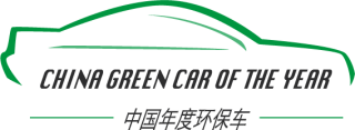 China_Green_Car_Of_The_Year_dark_small