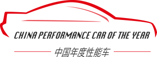 China_Performance_Car_Of_The_Year_dark_big