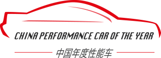 China_Performance_Car_Of_The_Year_dark_medium