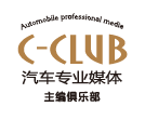 c-club logo