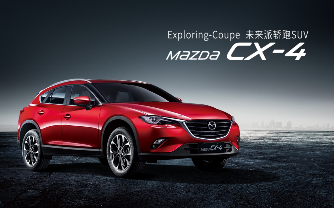 car_designcaroftheyear_winner_FAW-Mazda CX-4