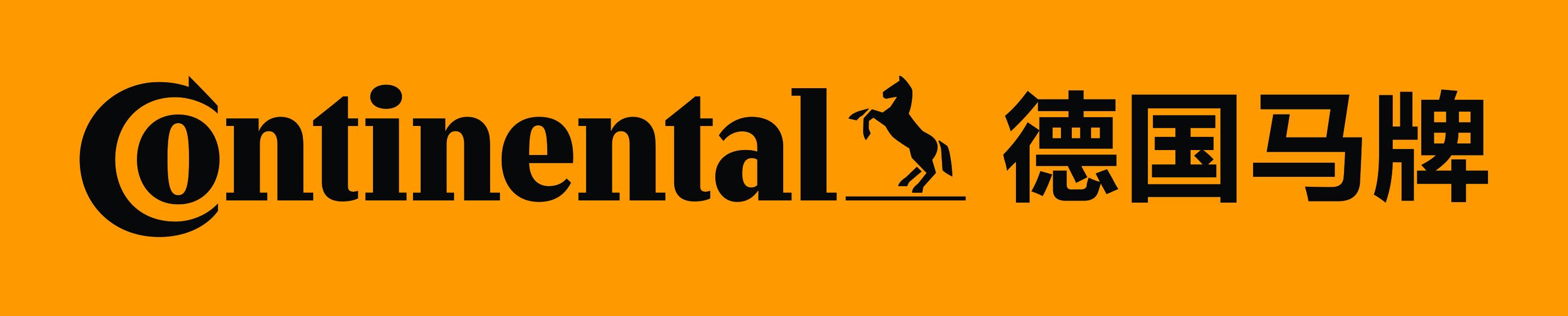 Pirelli-EN-logo